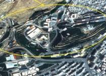 مركز-البحوث-العلمية-في-سوريا-933x445