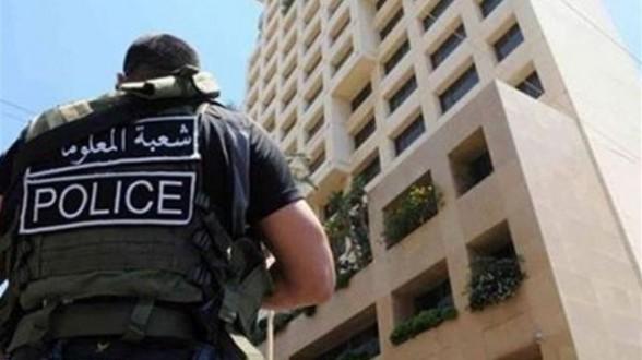 5faa70364b5e3 شيك مصرفي يوقع برئيس مكتب حماية الآداب