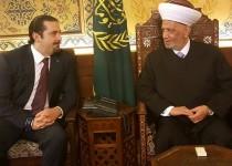 hariri-and-diryan-dar-al-fatwa
