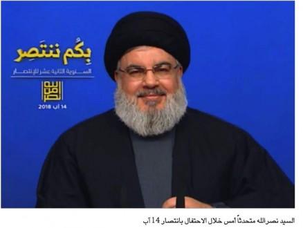 نصرالله: حزب الله أقوى من «إسرائيل» نصر سورية قريباً لا تقلقوا على إيران لا أفق لصفقة القرن
