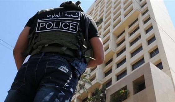 feb5976d877ef قوى الامن  توقيف 28 سوريا حاولوا مغادرة لبنان الى قبرص عبر شكا ...