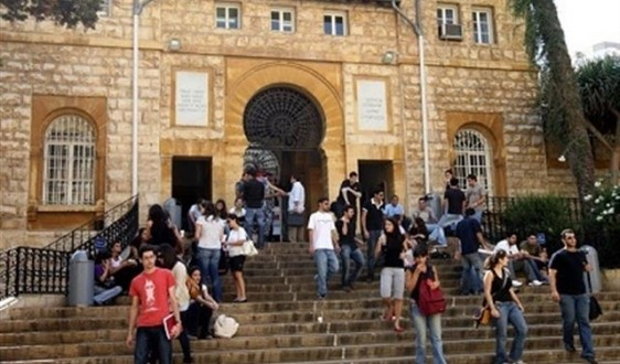 43ab097d7 مكتب الاعلام في الـ AUB: الجامعة لا تدعم التطبيع لأنه يتعارض مع القانون  اللبناني