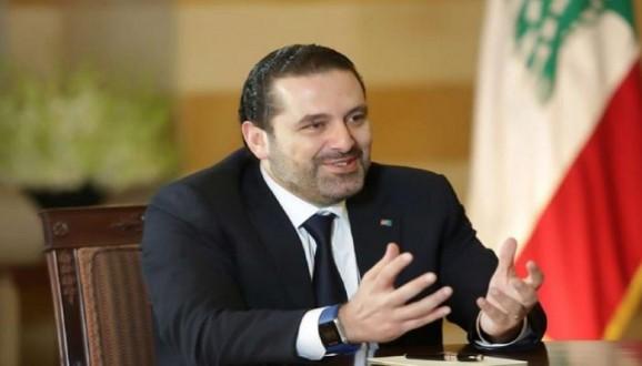 4bda2c304 الحريري: للقطاع الخاص دور مهم في تطوير أجندة التنمية! | Mulhak ...