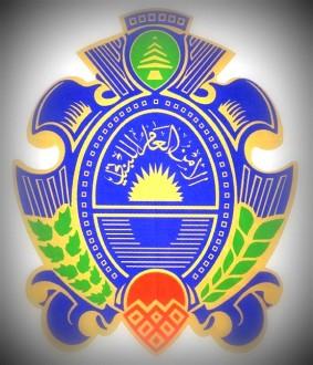 e9e966361 مطلوب سلم نفسه للأمن العام في صيدا | Mulhak - ملحق أخبار لبنان ...