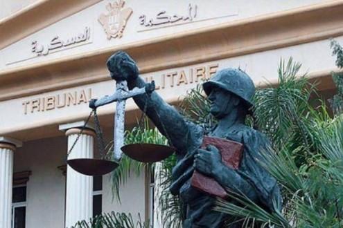 """381021356 المحكمة العسكرية برأت سيدتين ورجل من تهمة الاتصال بـ """"إسرائيل ..."""