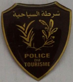 الشرطة السياحية تنظّم محاضر ضبط بحق ملاهٍ ليلية