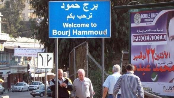 9c346f5c6b2ad جريمة مروعة في برج حمود !
