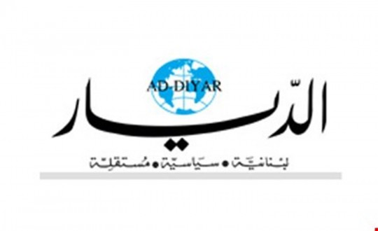 a356090e8 صحيفة الديار تغلق موقعها الإلكتروني | Mulhak - ملحق أخبار لبنان ...