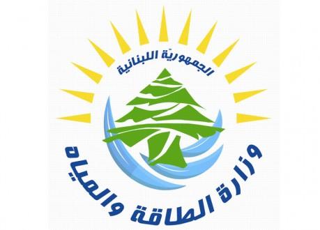 0c16dbdd9 وزارة الطاقة: لا صحة لقيام منشآت النفط بتوظيفات مستندة الى محسوبيات سياسية