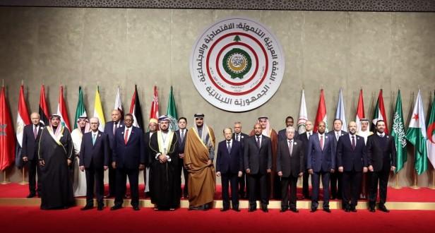 اليكم أبرز مواقف القمة الإقتصادية في بيروت