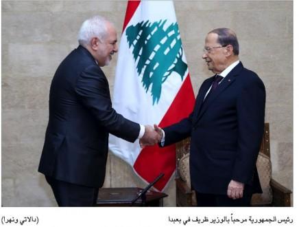 ظريف يخطف الأضواء في بيروت.. ويعود بمقاطعة لبنان لمؤتمر وارسو