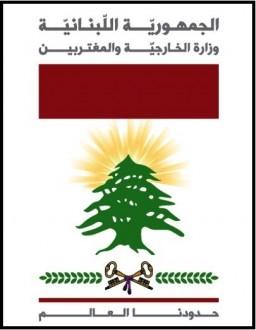 9cf9a25fc9d25 الخارجية عزت عائلة السارجي  باسيل أعطى تعليماته إلى سفير لبنان في أبوجا  لمتابعة التحقيقات
