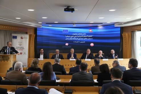 5b17f5292 إعلان نتائج دراستي الاسكان والبطالة واختتام مشروع تعزيز الحوار الاجتماعي في  المجلس الاقتصادي والاجتماعي