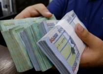 money-1000x600