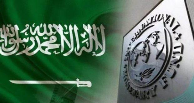 صندوق النقد يتوقع وصول عجز الموازنة السعودية إلى 7% هذا العام