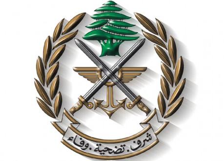 الجيش: منع تحليق الطائرات المسيّرة عن بعد خلال مراسم دفن غبطة البطريرك صفير