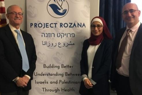 «مشروع روزانا»: التطبيع مع العدو… ولو في الطبّ