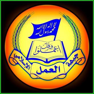 العمل الاسلامي في ذكرى المفتي حسن خالد: كان حقا داعية الوحدة والإعتدال
