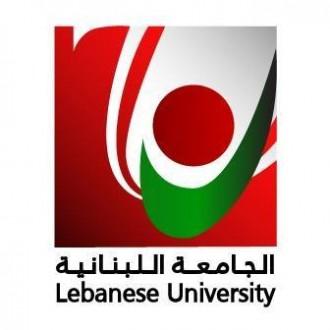 رابطة قدامى أساتذة اللبنانية: ما يجرى تداوله عن ضريبة على معاشات التقاعد مخالف للدستور