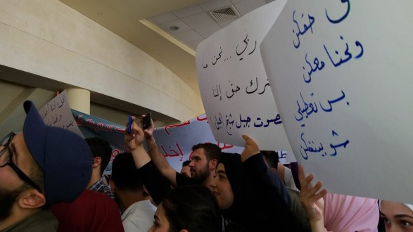 بدء إعتصام طلاب مجمع الحدت الجامعي وطلاب الفرع الاول