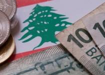 Lebanon_Trade9