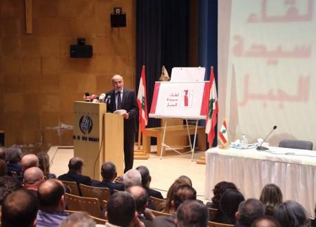 البيت اللبناني: نواة لولادة معارضة قريباً؟