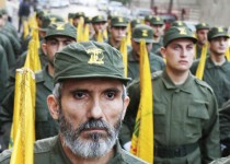 hezbollah32