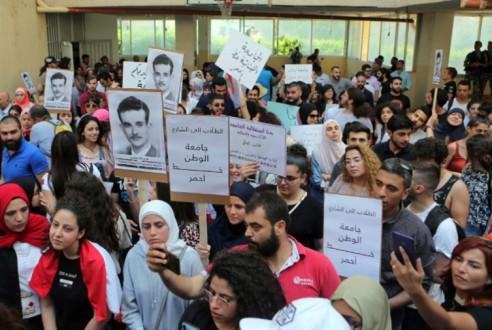 رابطة أساتذة «اللبنانية» تتشظّى: هل يُكسر قرار الأحزاب فك الإضراب؟