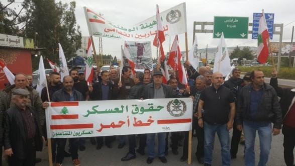 حراك العسكريين المتقاعدين: سنبدأ أسبوع الحسم بسلسلة تحركات في العاصمة والمناطق