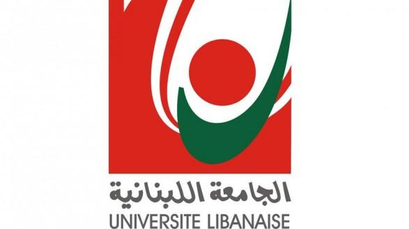 501 من أساتذة اللبنانية يوقعون مذكرة تؤكد دعم قرار الرابطة بالاضراب المفتوح حتى تحقيق المطالب المرفوعة