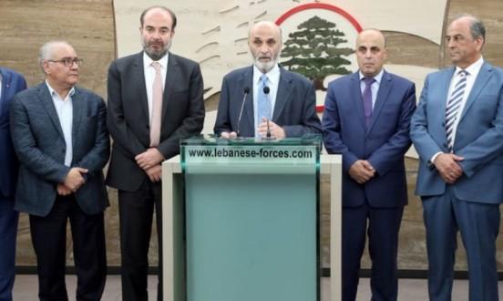 جعجع : نحضر اقتراحا للحكومة لإنشاء منطقة إقتصادية حرة في سهل البقاع