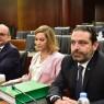 الحريري من مجلس النواب: لا مماطلة في لجنة المال والموازنة