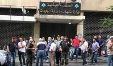 إجتماع تحضيري للمتقاعدين العسكريين في عكار: سنصعد تحركاتنا للحفاظ على حقوقنا