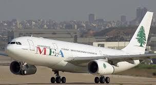 الميدل إيست أعلنت التوقيع على اتفاقية مع إيرباص لشراء 4 طائرات