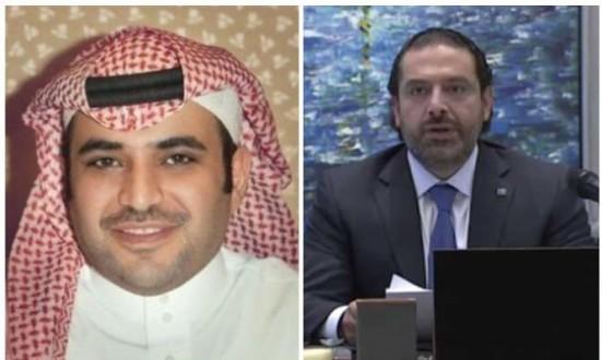 تقرير المحققة الأممية في قضية خاشقجي: سعود القحطاني استجوب الحريري وهدده أثناء إقامته في ريتز كارلتون وأجبره على الإستقالة
