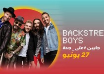 musical-concerts-backstreet-boys-ar-1560984125-poster