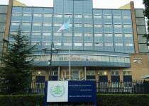 المحكمة-الدولية-الخاصة-بلبنان