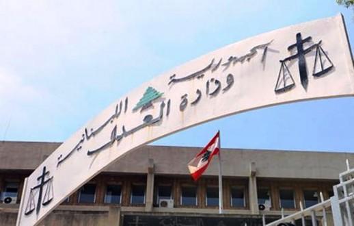 توافق على المجلس العدلي كمعبر لعودة الحكومة ينتظر الإخراج المناسب لجنبلاط