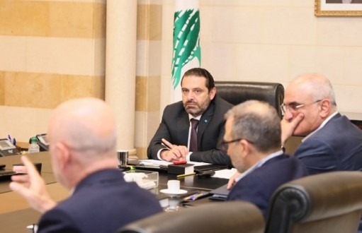 Hariri chairs key budget session