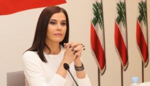 ستريدا جعجع: نرفض الموافقة على الموازنة