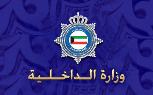 """بعد ضبطها للـ """"الخلية الإرهابية"""" .. الداخلية الكويتية تنشر فيديو للمشتبه بهم"""