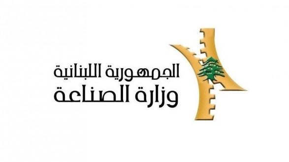 وزارة الصناعة طلبت تسوية وضع مؤسستين غير نظاميتين تحت طائلة الاقفال