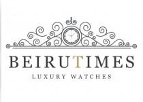 beirutimes_logo