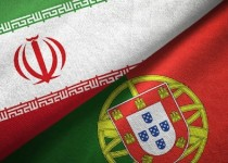 iran-portugal-two-flags-textile-260nw-1376937164