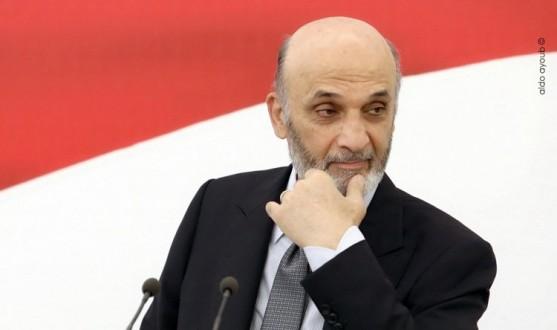 جعجع: لا أحد يستطيع مواجهة إسرائيل إلا الدولة اللبنانية.. التحسينات في الموازنة غير كافية