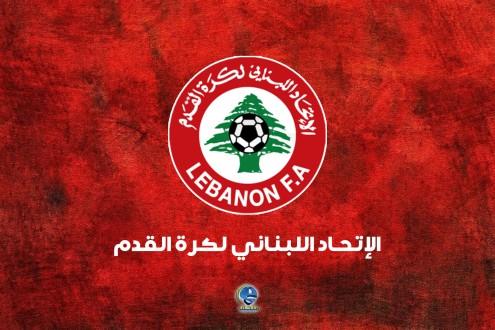 الاتحاد اللبناني لكرة القدم يغرم البرج ويوقف لاعب شباب الساحل