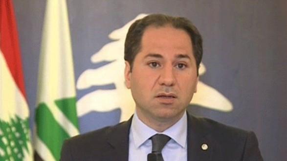سامي الجميل: وحدها الحكومة مخوّلة القيام بكل الخطوات اللازمة لحماية لبنان
