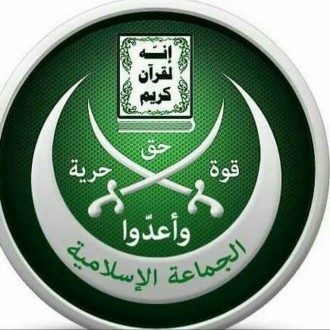"""""""الجماعة الاسلامية"""": المعترضون على فتح مكب تربل ليسوا دخلاء ليعاملوا بإذلال"""