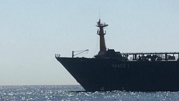 """مصدر بحكومة جبل طارق ينفي إطلاق سراح الناقلة """"غريس1"""""""