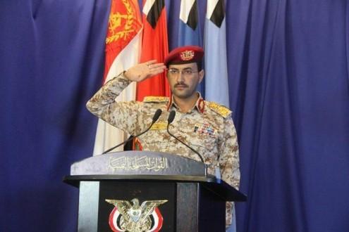 القوات المسلحة اليمنية تعلن أنها ستكشف عن منظومتين جديدتين للدفاع الجوي